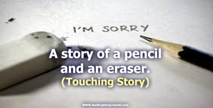 Image result for a pencil with eraser